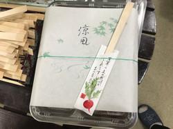 涼風弁当(2018.5.23、MBリーダー研修会)