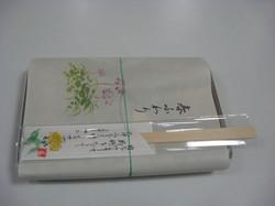 武庫川弁当「春ふわり」(2016/4/3.召天者記念礼拝)
