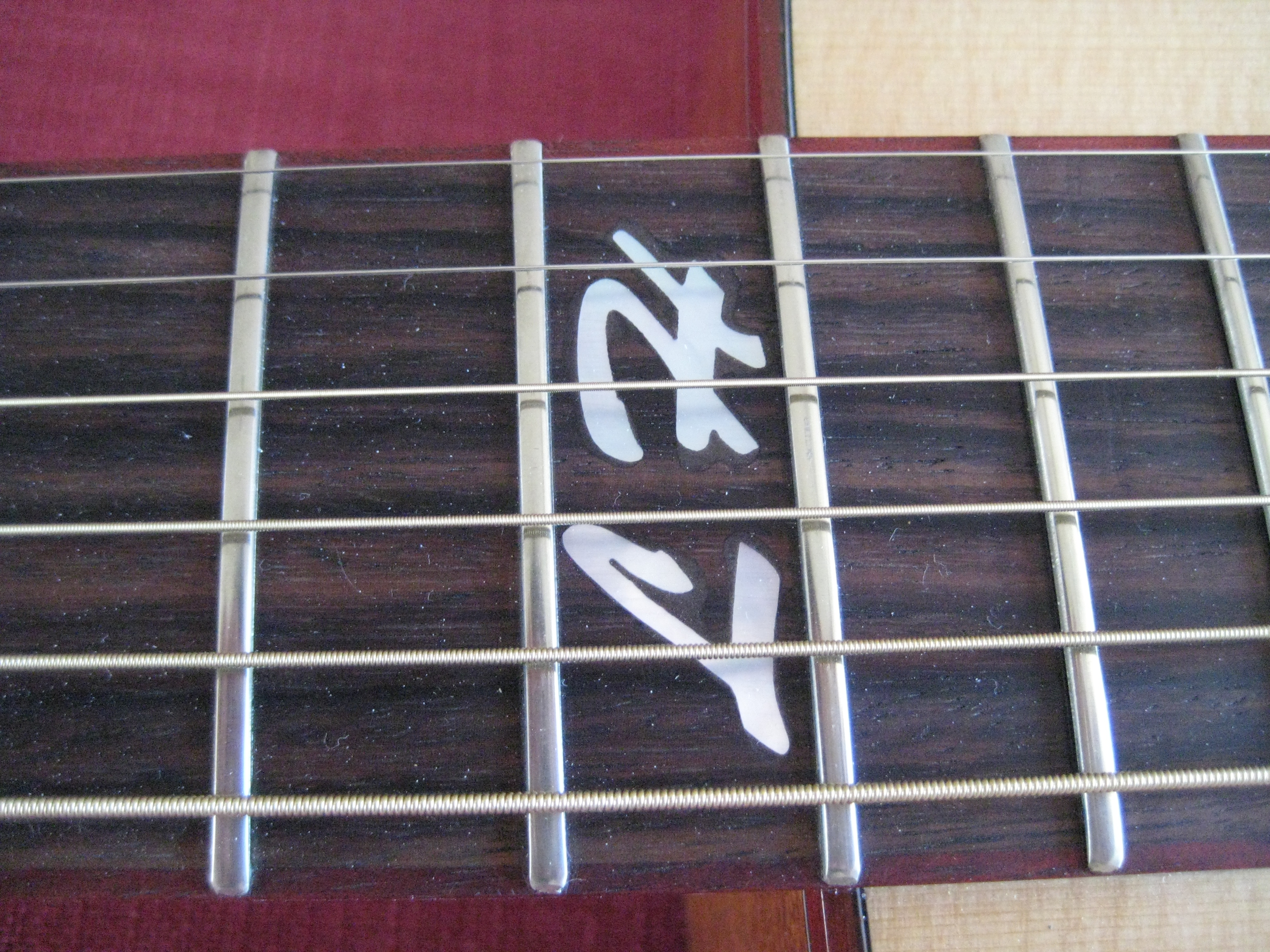 Customer's initial inlay