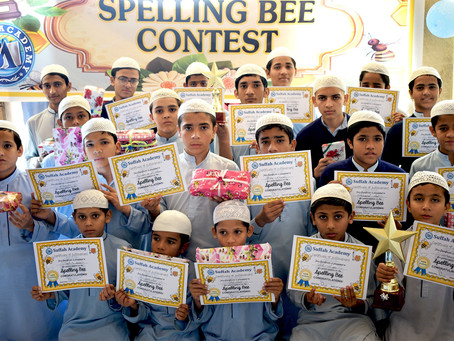 """""""Spelling Bee Contest"""" At Suffah Academy (Mawaa Homes Affiliate)"""