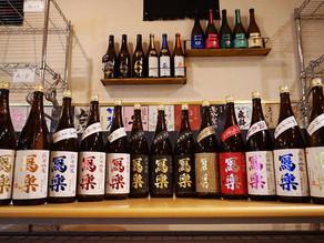 9/28.9/29寫樂まつり+厳選日本酒飲み放題