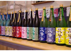 花陽浴まつり+厳選日本酒飲み放題