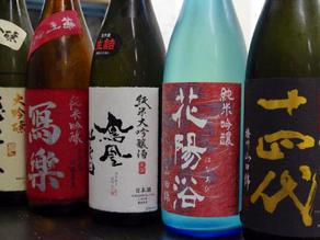12/30サケラバ 令和元年 飲み切り飲みおさめ!