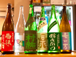 7/28(日)日本酒持ち寄り会!
