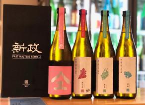 9/14.9/15  2020新政頒布会酒+α飲み比べ!