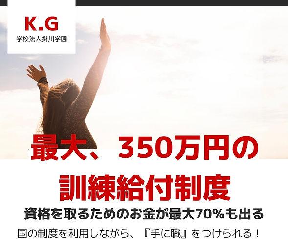 FIVKE3815[1].JPG