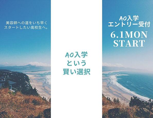 背景画像④.jpg