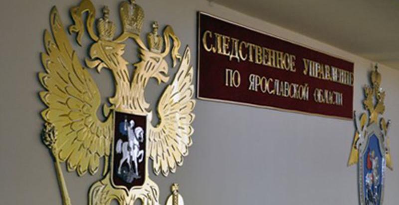 Экс-замглавы администрации Красноперекопского и Фрунзенского районов предстанет перед судом за взятк