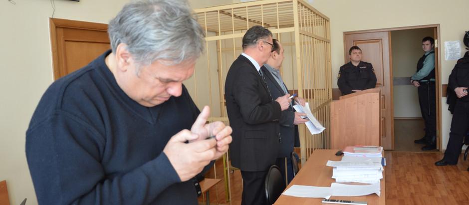 Взятка помощнику зампреда правительства Ярославской области: кто давал