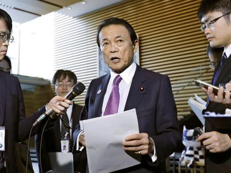 Japan to open doors to nonbank money transfers