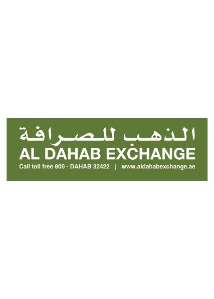 Al Dahab logo.jpg