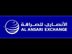 AlAnsari
