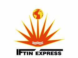 iftin_logo_2