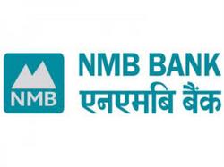 nmbBankW1