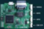 [HRS-R5-V]-Pin-map_1.jpg