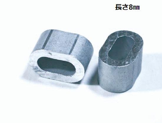 RH-029 4mmスリーブW半分
