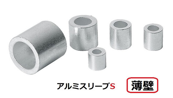 RH-035 4mmスリーブS薄型