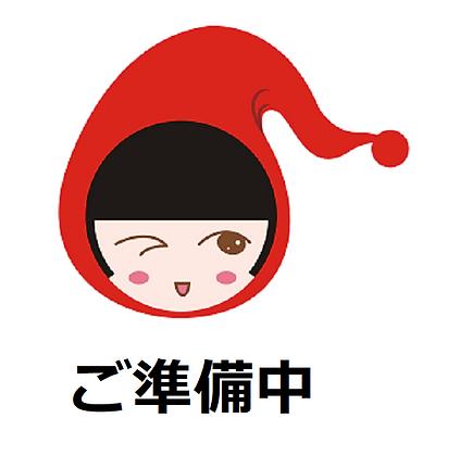 両引くくりわな(新型)/10セット
