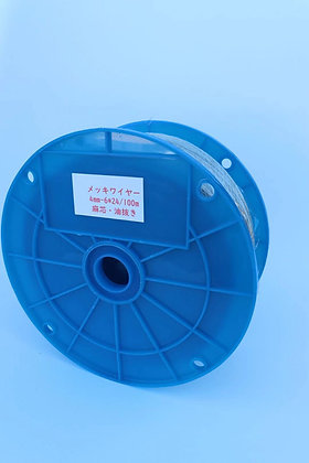 RH-084 4mmメッキワイヤー6*24 100巻