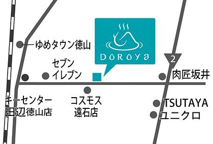 doroya.png