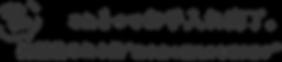 美肌復元イオンクリーム6.png