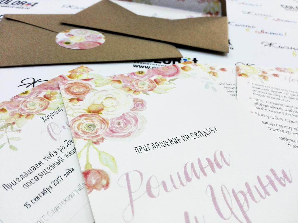 """Комплект """"приглашение свадебное"""""""
