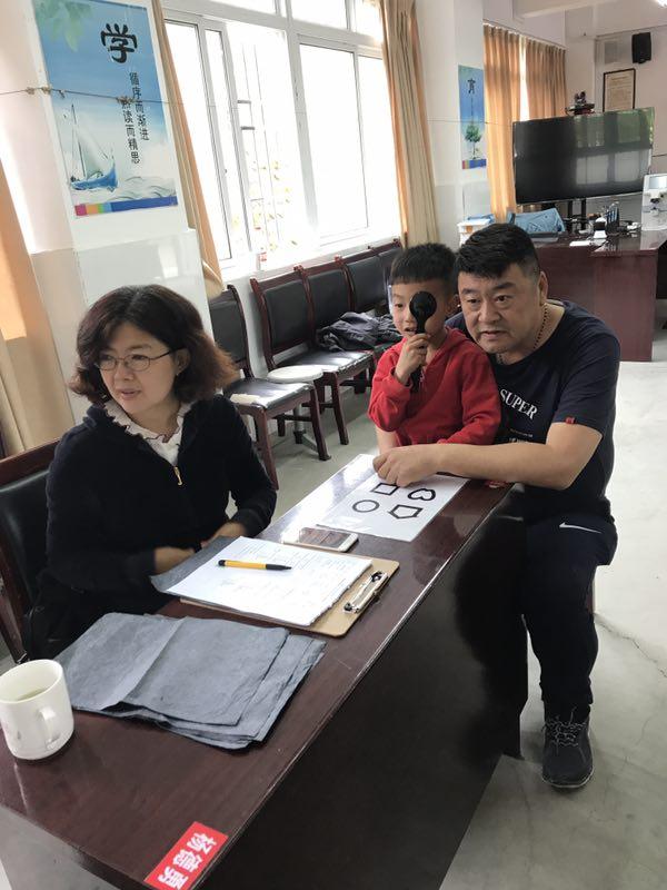 WeChat Image_20170526100830