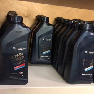 LPG-Progect BMW Oil