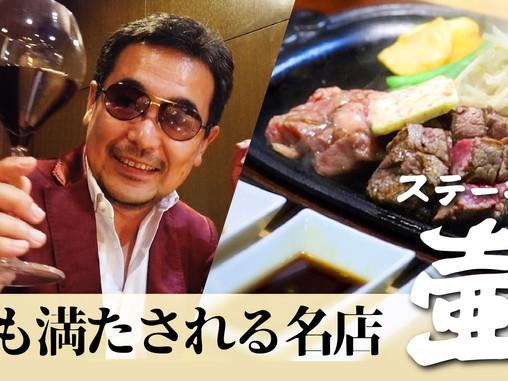 中洲の山田ちゃんねる ep.07