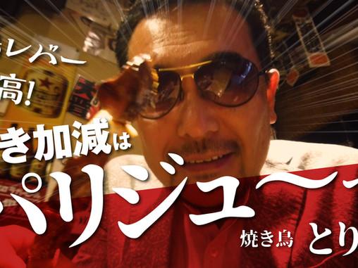 中洲の山田ちゃんねる ep.05
