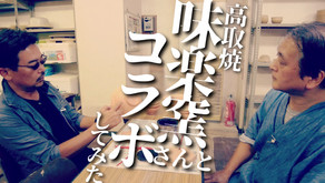 中洲の山田ちゃんねる ep.17