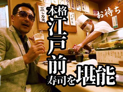 中洲の山田ちゃんねる ep.15