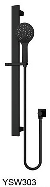 RAIN shower rail 3 function Chrome / Black