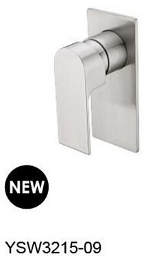 BIANCA shower mixer - Chrome/Black/Brushed nickel/Gun metal grey/Brushed gold