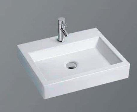 Lucci above counter square basin