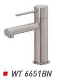 NIKO-II pin handle basin mixer