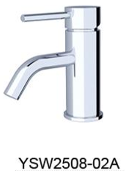 DOLCE basin mixer with stylish spout Chrome / Black / Brushed Nickel