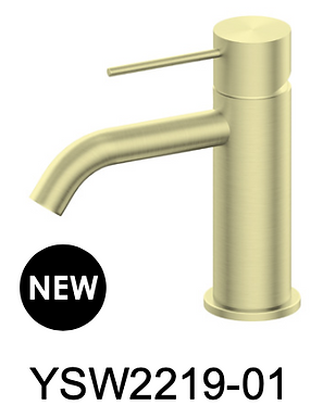 MECCA basin mixer - Chrome/BK/Brushed nickel/Gun metal grey/Brushed gold