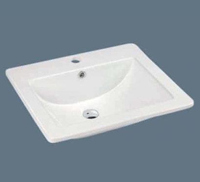 Tikino square insert basin