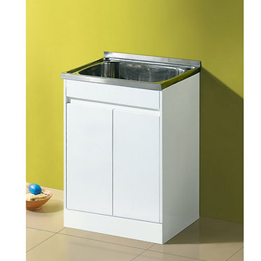 MDF laundry cabinet 45L