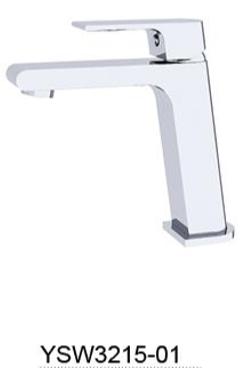 BIANCA basin mixer - Chrome/Black/Brushed nickel/Gun metal grey/Brushed gold