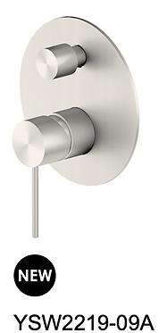 MECCA shower mixer with diverter-Chrome/BK/Brushed nickel/Gun metal grey/Brushed