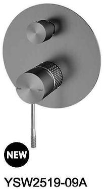 OPAL shower mixer with diverter