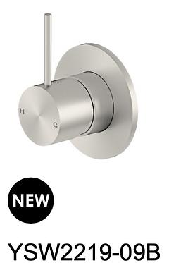 MECCA shower mixer handle up-Chrome/BK/Brushed nickel/Gun metal grey/Brushed g