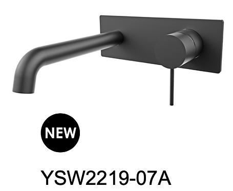 MECCA wall mixer - Chrome/BK/Brushed nickel/Gun metal grey/Brushed