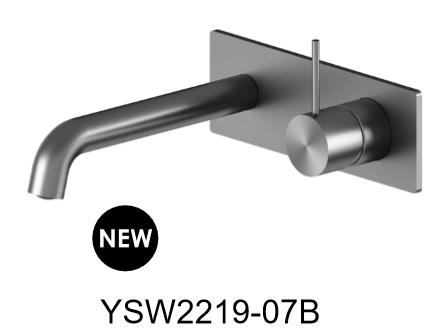 MECCA wall mixer handle up - Chrome/BK/Brushed nickel/Gun metal grey/Brushed