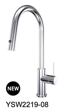 MECCA kitchen pullout mixer-Chrome/BK/Brushed nickel/Gun metal grey/Brushed gold