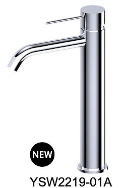 MECCA tall basin mixer - Chrome/BK/Brushed nickel/Gun metal grey/Brushed gold