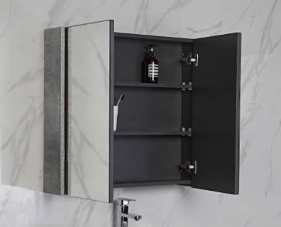 Timber shaving cabinet 600x700x150mm