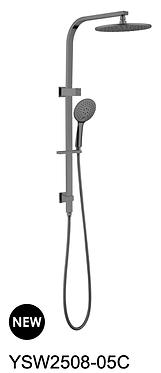 MECCA shower set - Chrome/BK/Brushed nickel/Gun metal grey